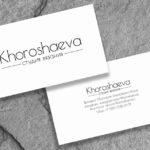 Дизайн визитки для студии