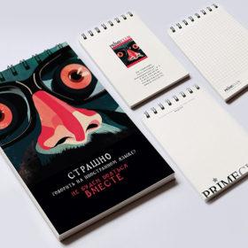 Дизайн блокнота и блока