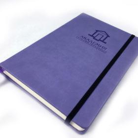 Изготовление ежедневников с логотипом, конгевное тиснение