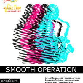 Дизайн афиши для джазового концерта