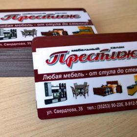 Печать магнитов для мебельной фабрики