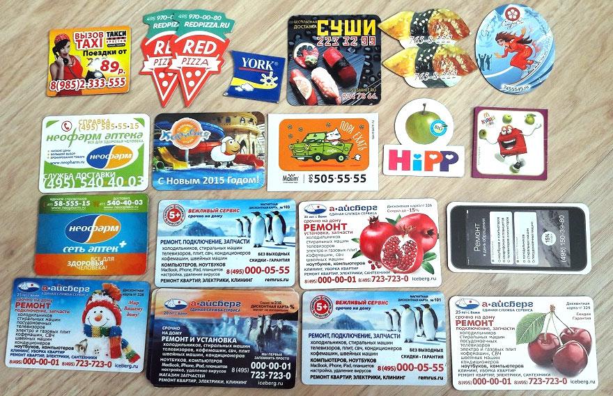 Различные рекламные магниты