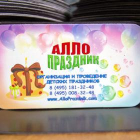 Рекламные виниловые магниты для организации