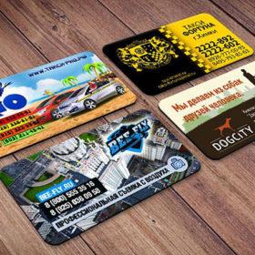 Изготовление магнитных визиток