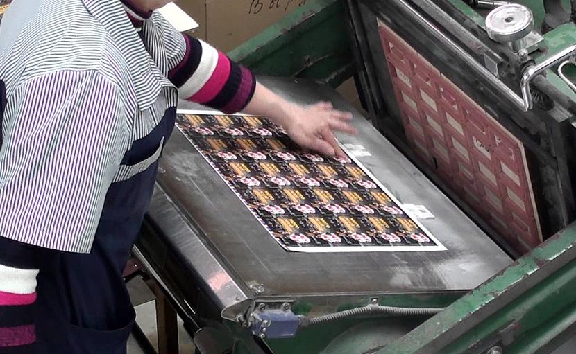 Вырубной пресс для упаковки