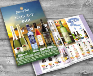 Печать каталога вин