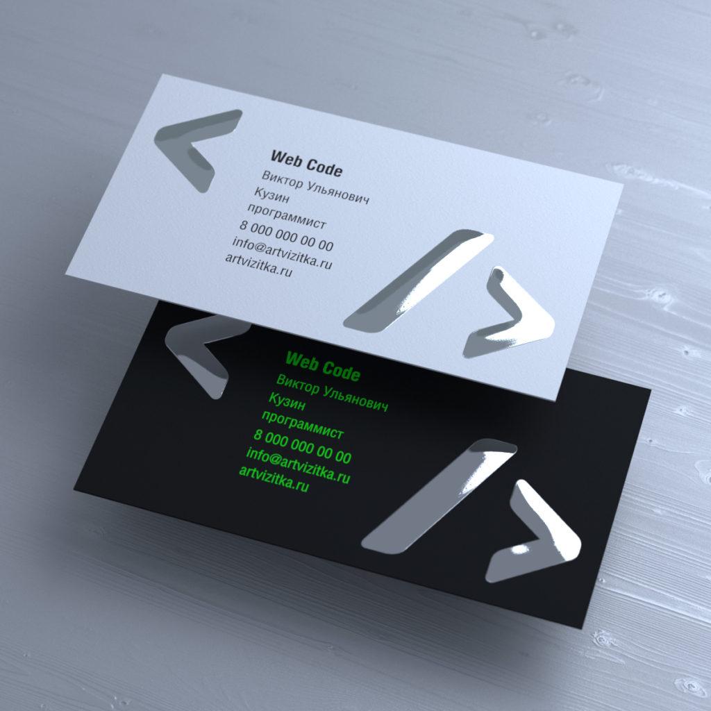Визитка с эффектом конгревного тиснения металлической (серебряной) фольгой. В двух вариантах цветовой гаммы, нижняя с применением шелкографии.