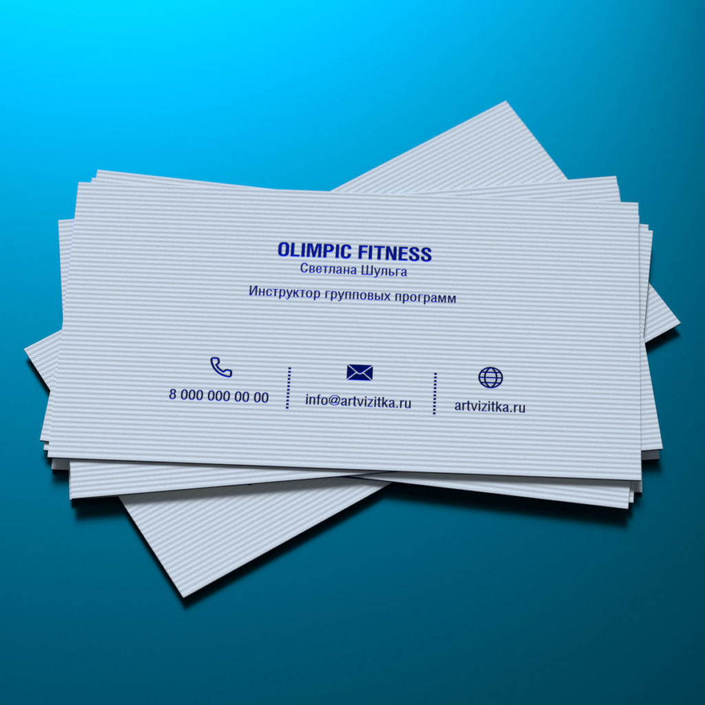 Корпоративная визитка, минимализм, на белой бумаге с текстурой