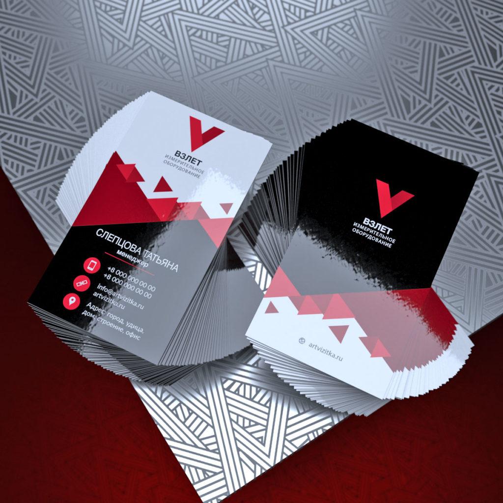 Вертикальная двусторонняя визитка с ламинацией, дизайн в корпоративном стиле, контакты выделены иконками.