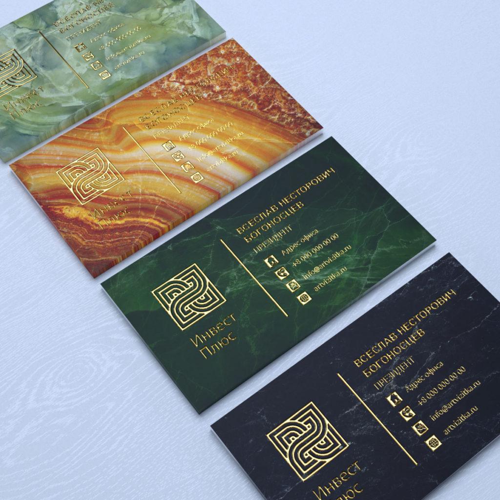 Деловые VIP визитки из камня, такие дарят по 1-5 шт в качестве презента.