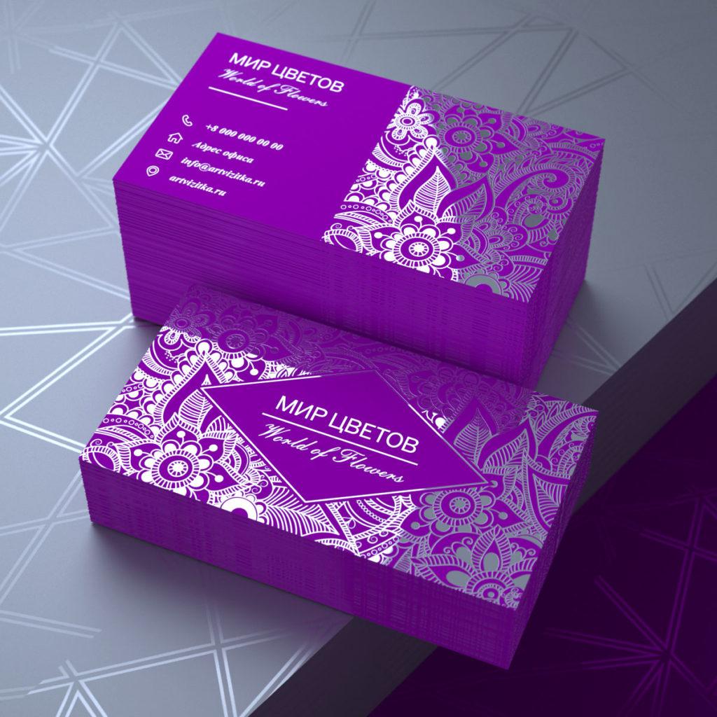 зитка в фирменном стиле, печать с двух сторон на дизайнерской бумаге методом фольгирования серебряной фольгой.
