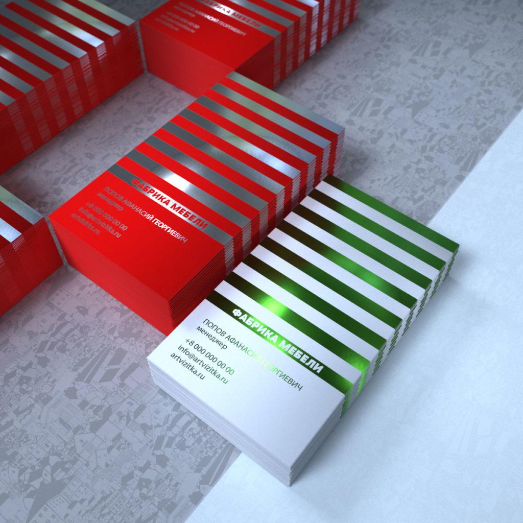 Визитки с фольгированием серебром и зеленой фольгой на дизайнерской  и стандартной белой бумаге.
