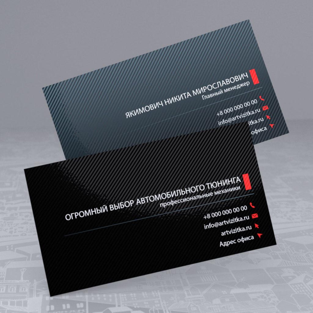 Два варианта визитных карточек  одной фирмы, корпоративная и персональная.