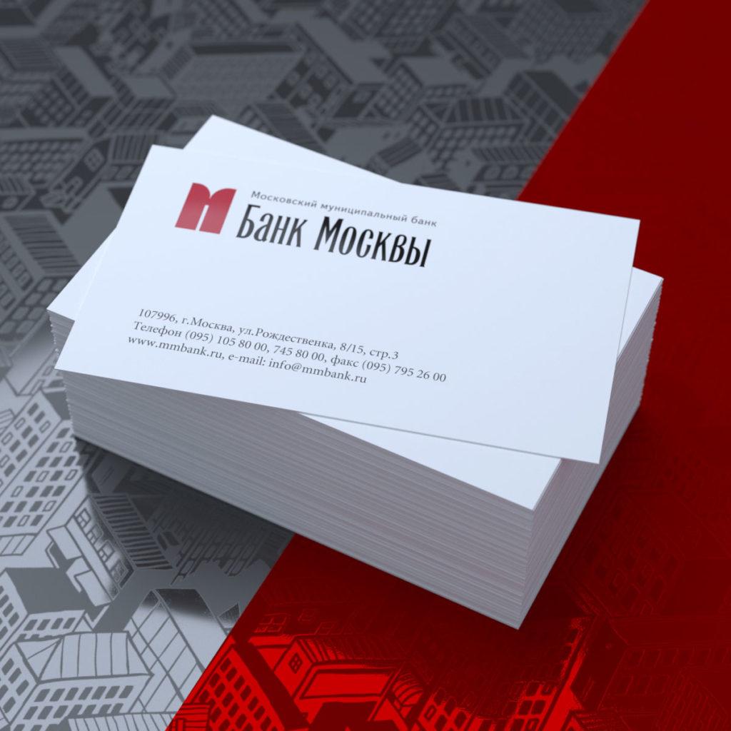 Визитная карточка банка Москвы.
