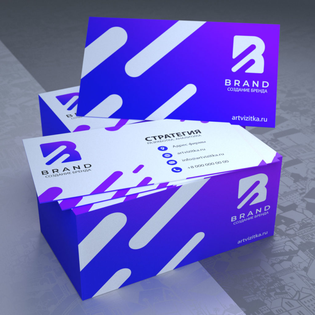 Печать на срезе визиток из толстой бумаги, интересен сам дизайн, торец напечатан с таким же дизайном как у оборота визитки.