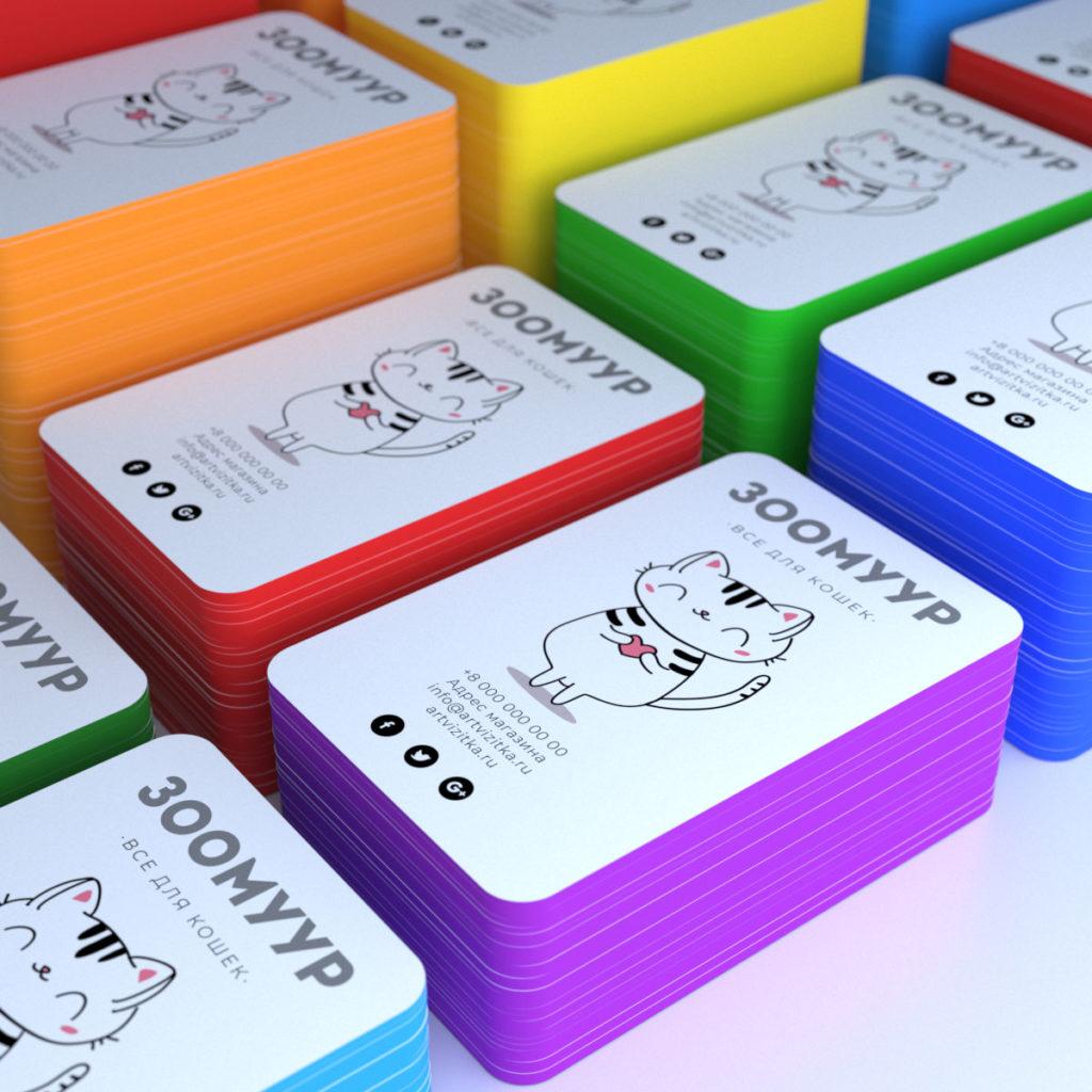 Визитки окрашенные в различные цвета и сложенными стопками.