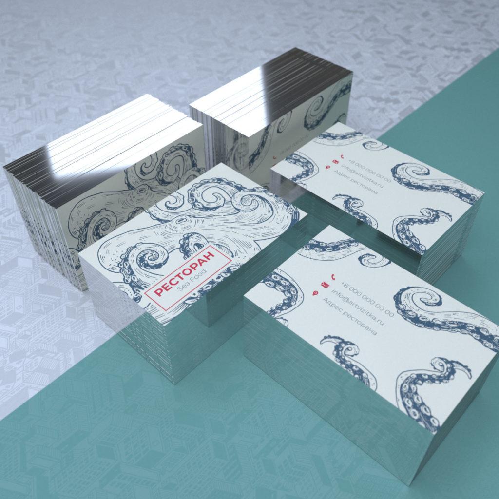 Тиснение среза визиток серебряной металлизированной фольгой серебром.