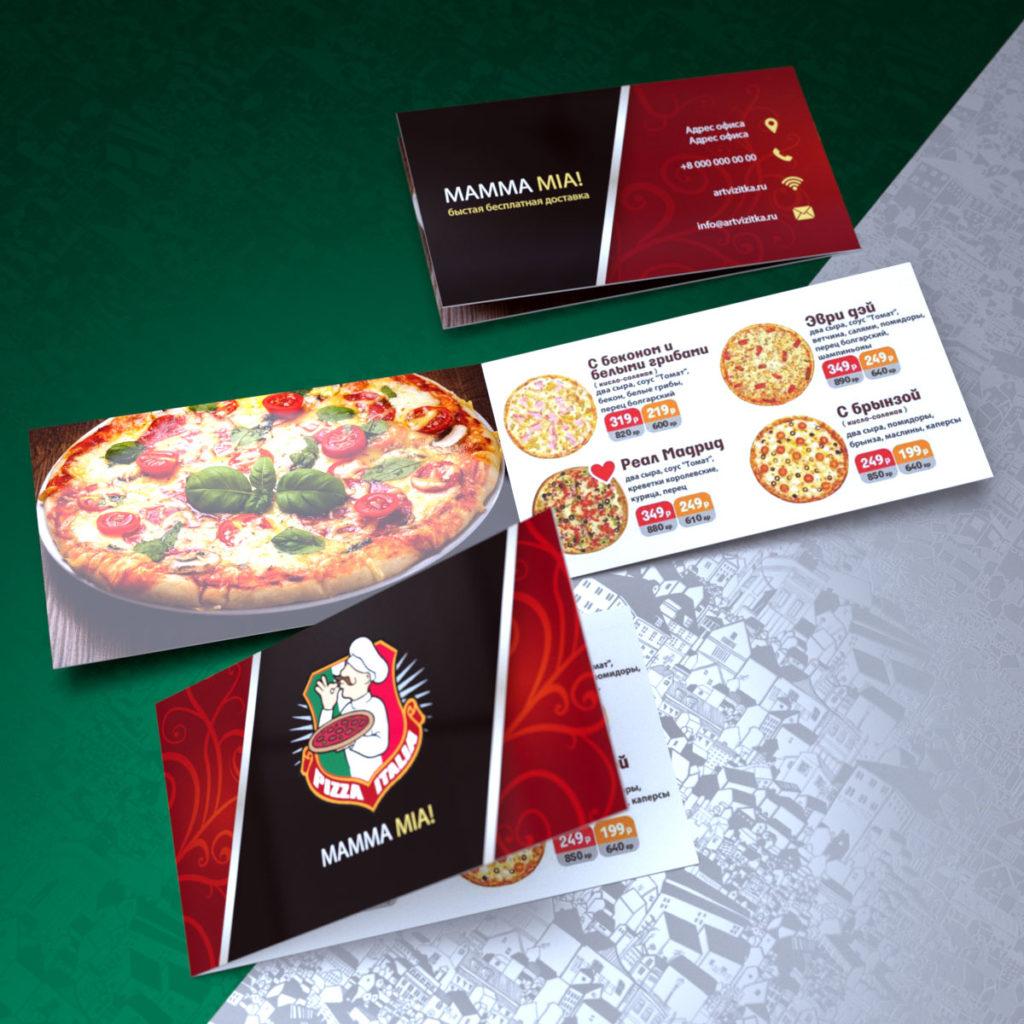 Визитка пиццерии с рекламной акционных блюд на внутренней стороне.
