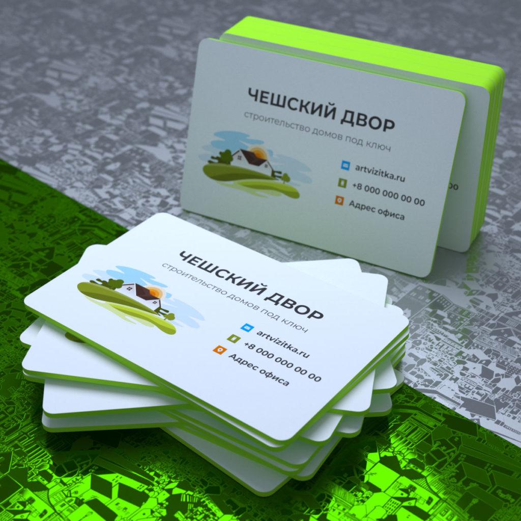 Хорошо смотрятся толстые визитки из картона.