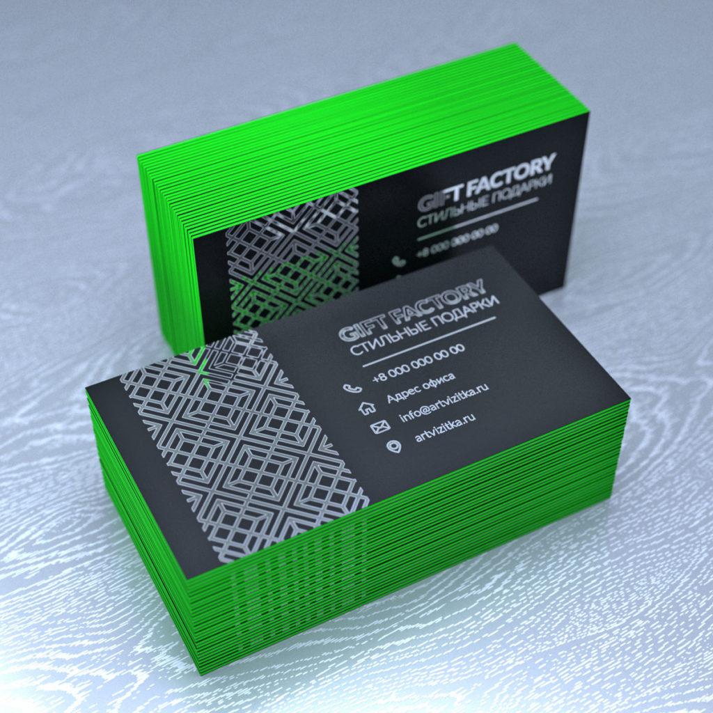 Визитки триплекс их можно спутать с окрашенными но они изготавливаются методом склейки различных цветов бумаги.