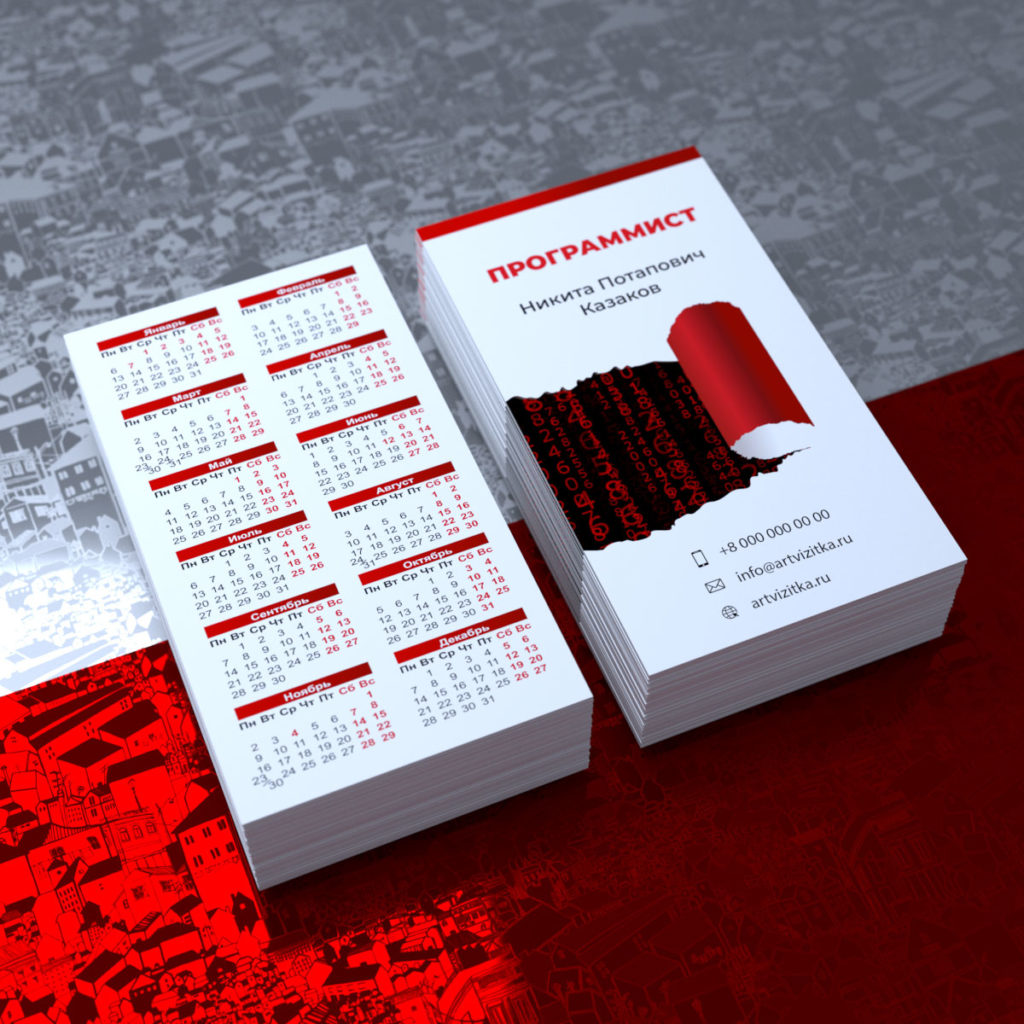Вертикальная визитка с вертикальным расположением календарной сетки 2х6