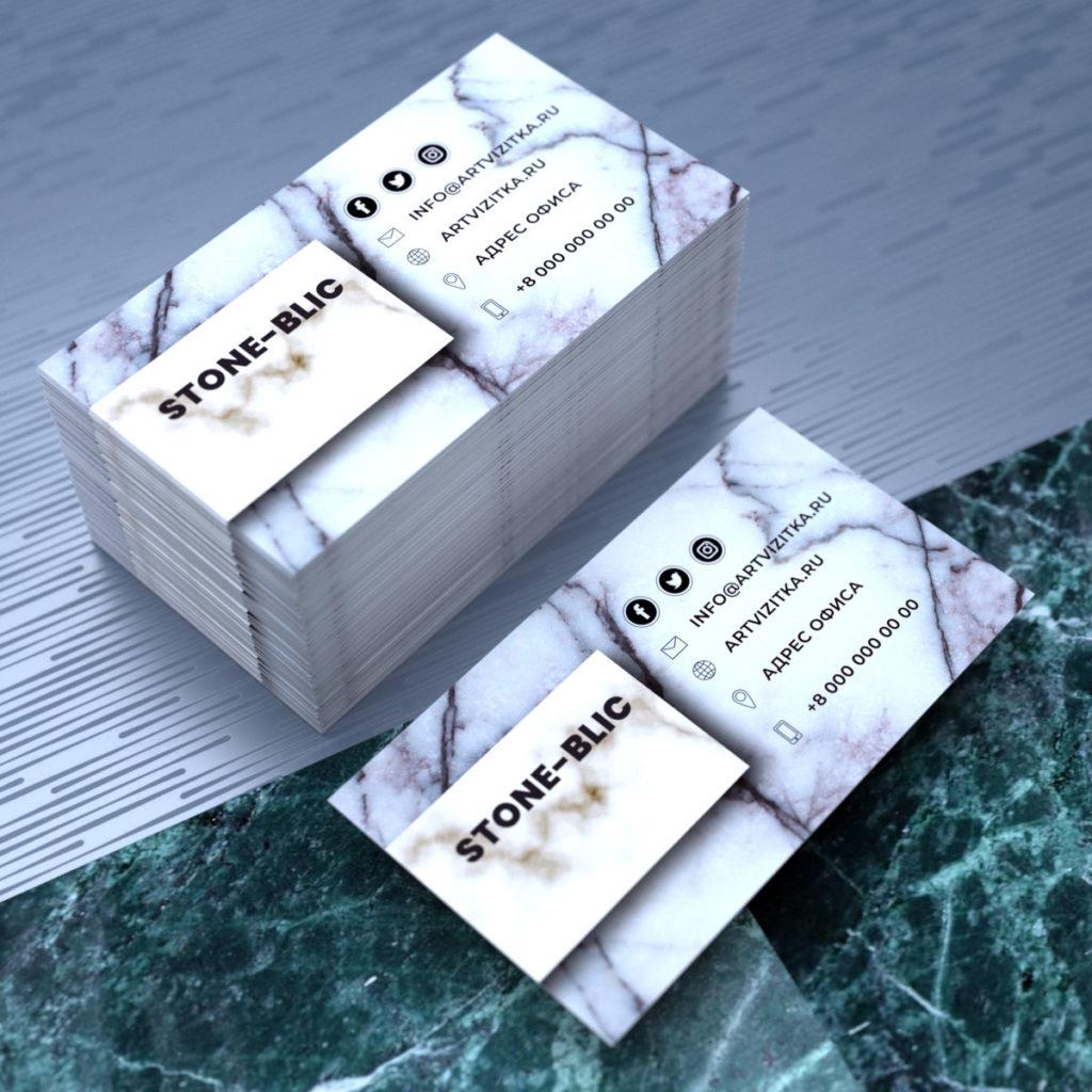 Визитки под камень на бумаге с узором камня, изготовлены для фирмы специализируещийся на производстве декоративного камня для внешней и внутренней отделки зданий.