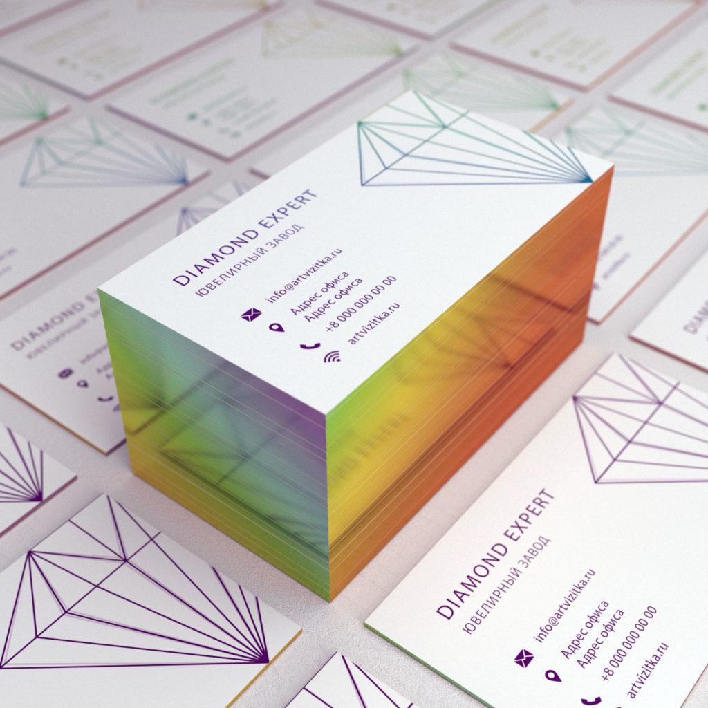 Радужная, металлизированная фольга на срезе визиток.