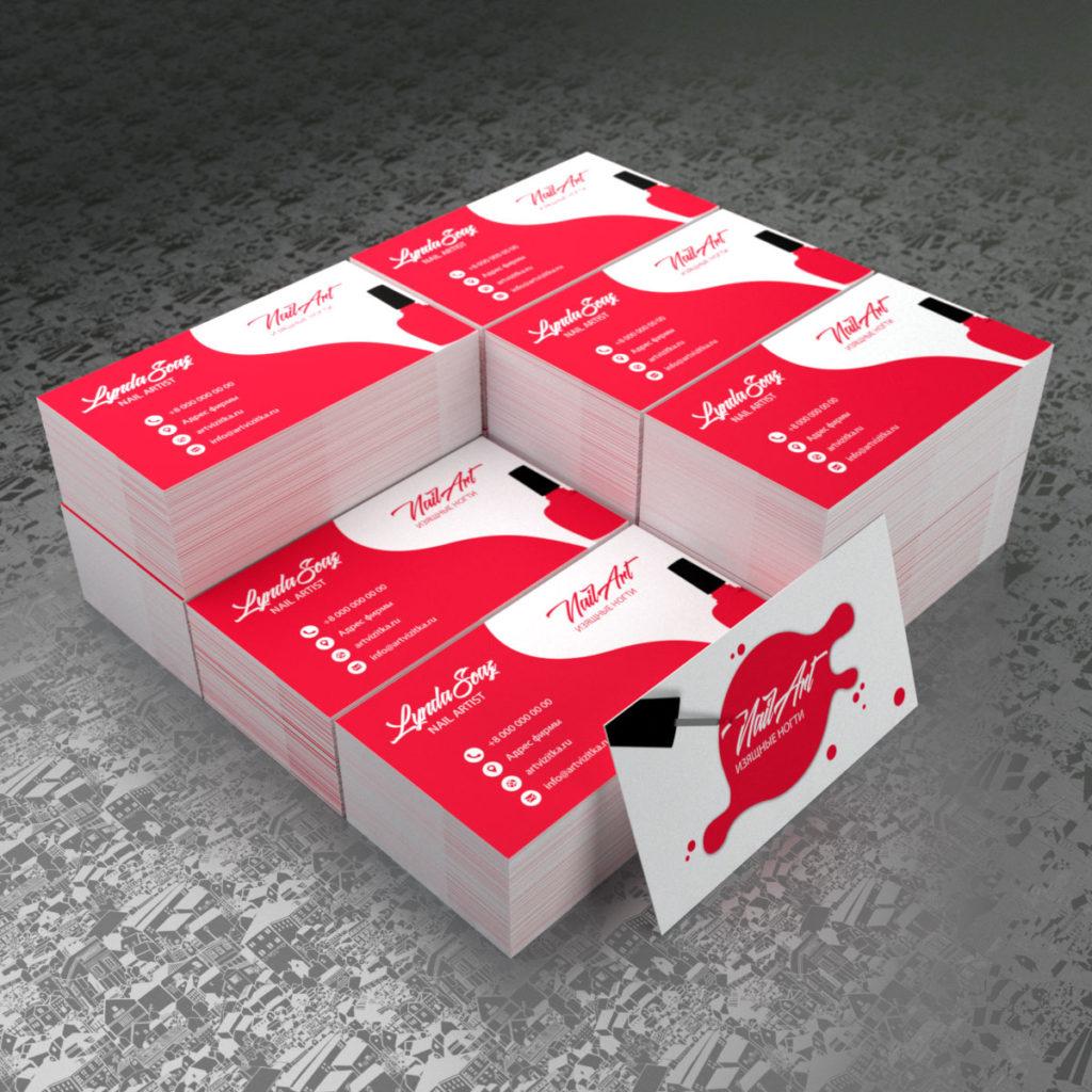 На изображении напечатано 1000 визиток офсетной печатью, услугой сборный тираж.