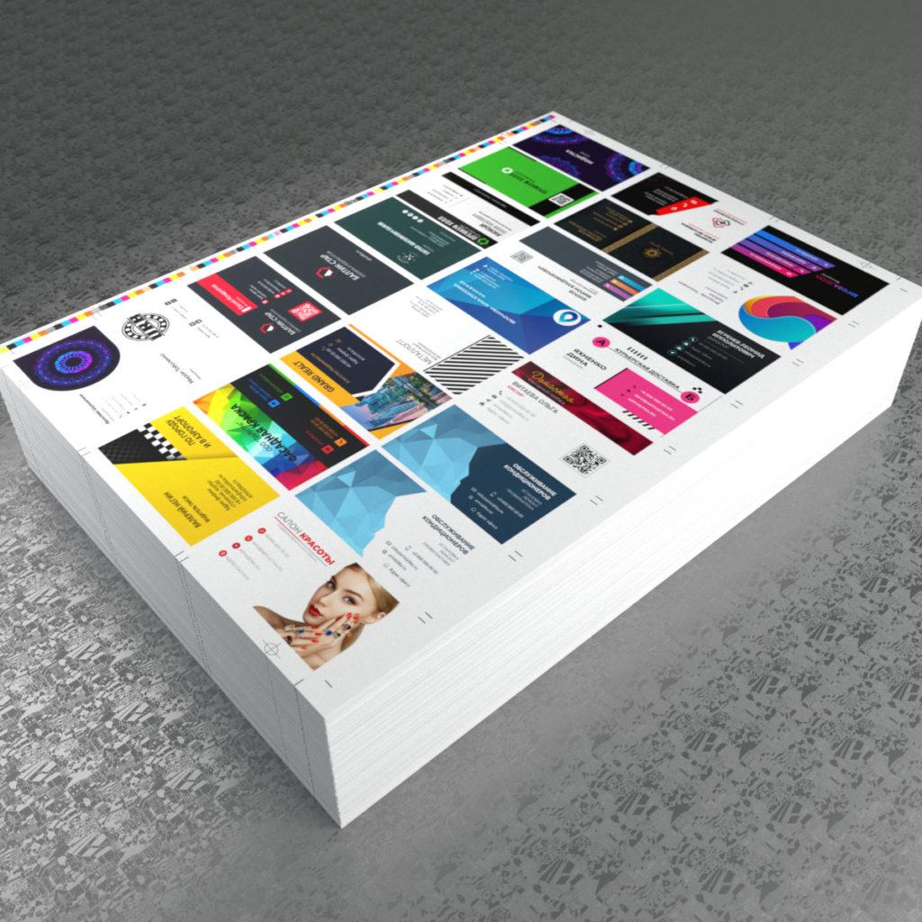 Печать больших тиражей визиток