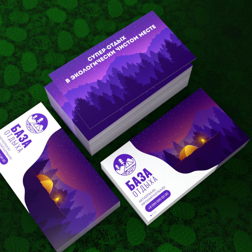 Печать визиток на выбеленном ЭКО картоне.