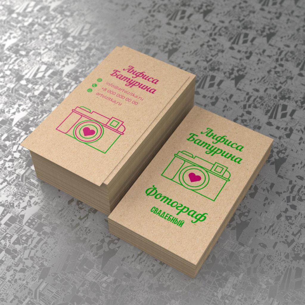 Двухсторонняя печать визиток на ЭКО бумаге крафт.