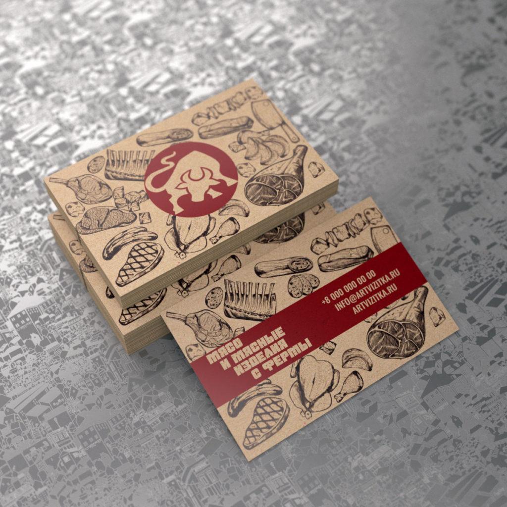 Хорошее применение ЭКО бумаги для печати визиток фермера, торгующим ЭКО продуктами.