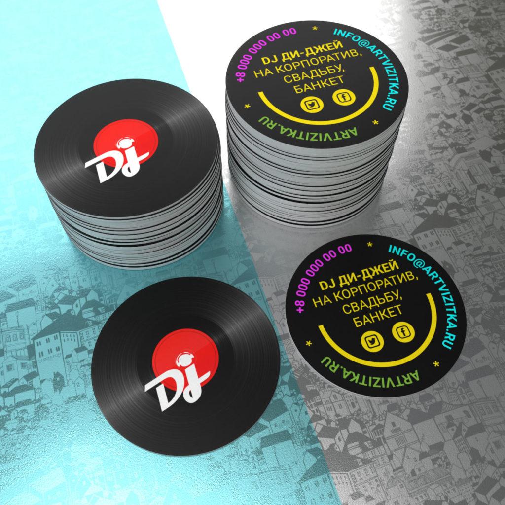 Визитки круглой формы диджея в виде виниловой пластинки.