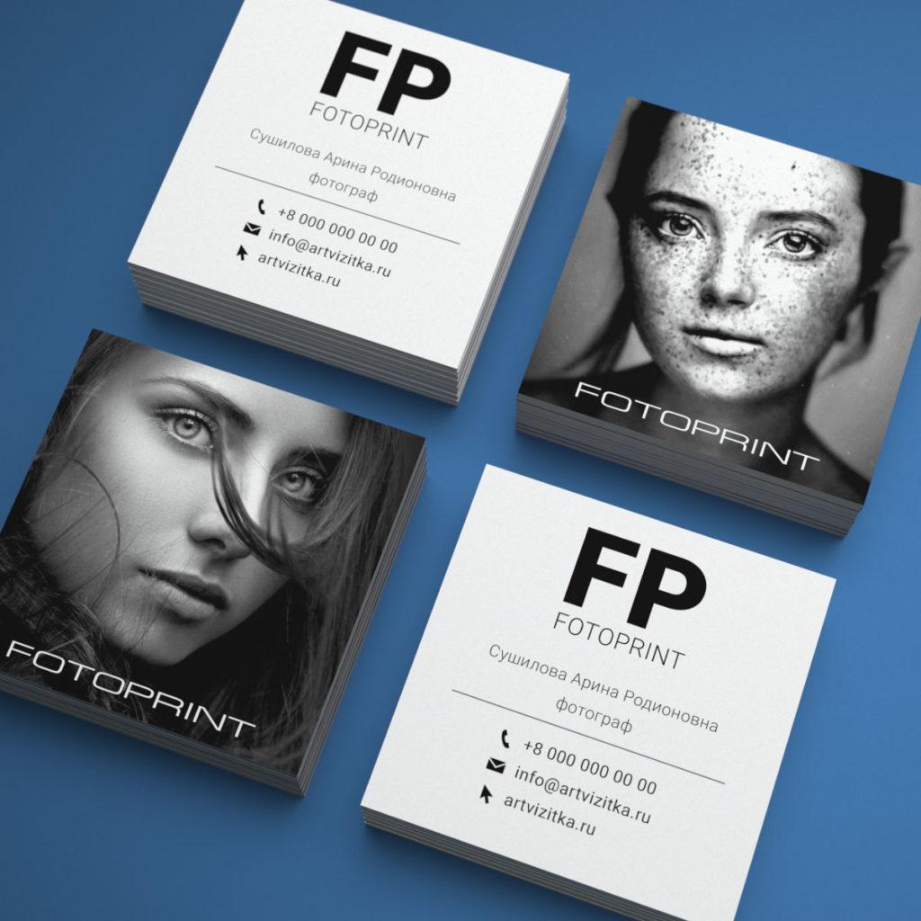 Квадратный визитки фотографа с портретами девушек.