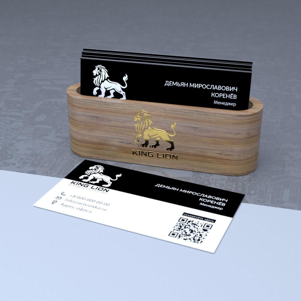 Подставка для визиток с логотипом компании.