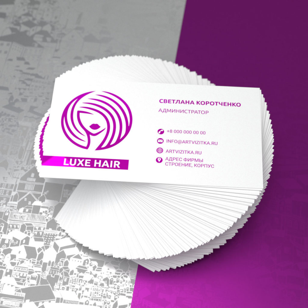 Красивый логотип салона красоты на визитной карточке.