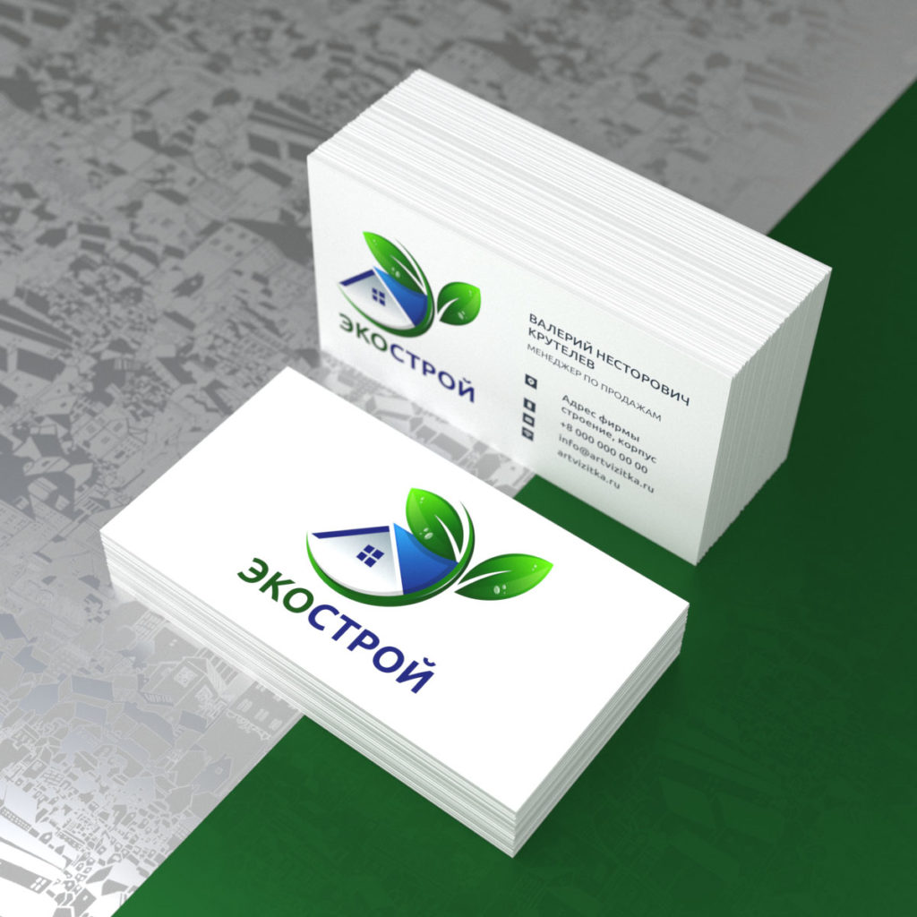 """Визитки строительной компании """"ЭКОСТРОЙ"""" основной элемент дизайна логотип в стиле экологии."""