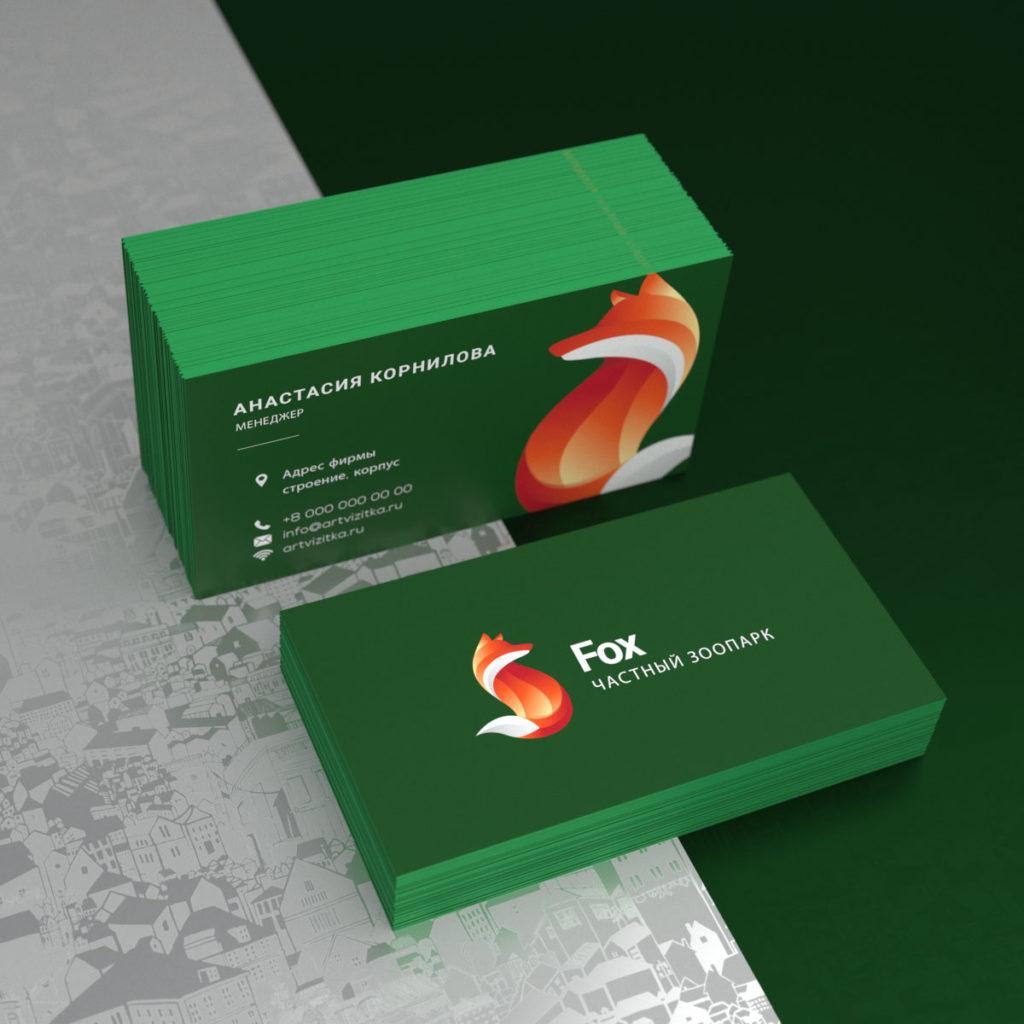 Простой и интересный дизайн логотипа на двусторонней деловой визитки частного зоопарка.