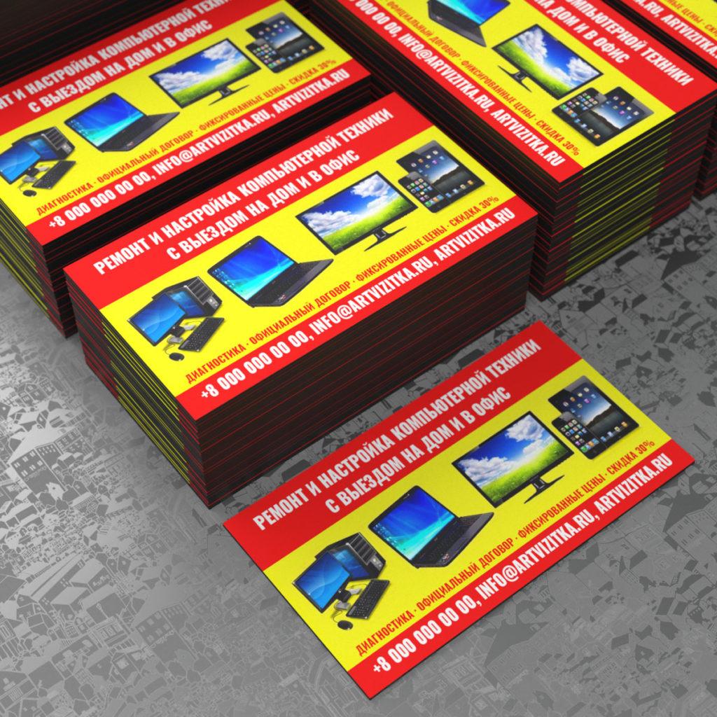 Тираж магнитных визиток для раскладки по подъездам.