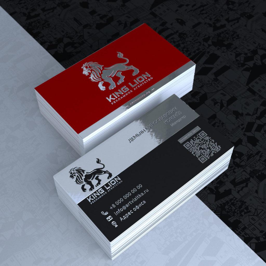 Мужская визитка менеджера, двустороннее тиснение и кашировка,  дизайн шрифта выбран без засечек.