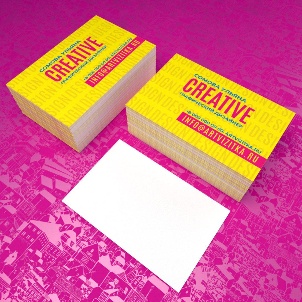 Односторонняя визитка дизайнера.