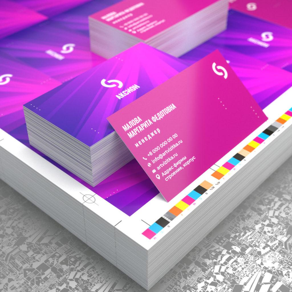 Тираж визиток напечатан методом офсетной печати CMIK.
