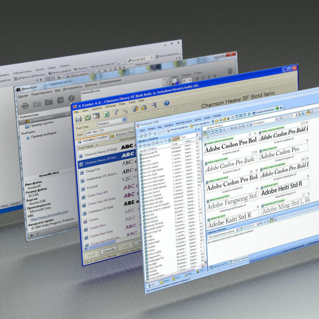 Программы для установки шрифтов.