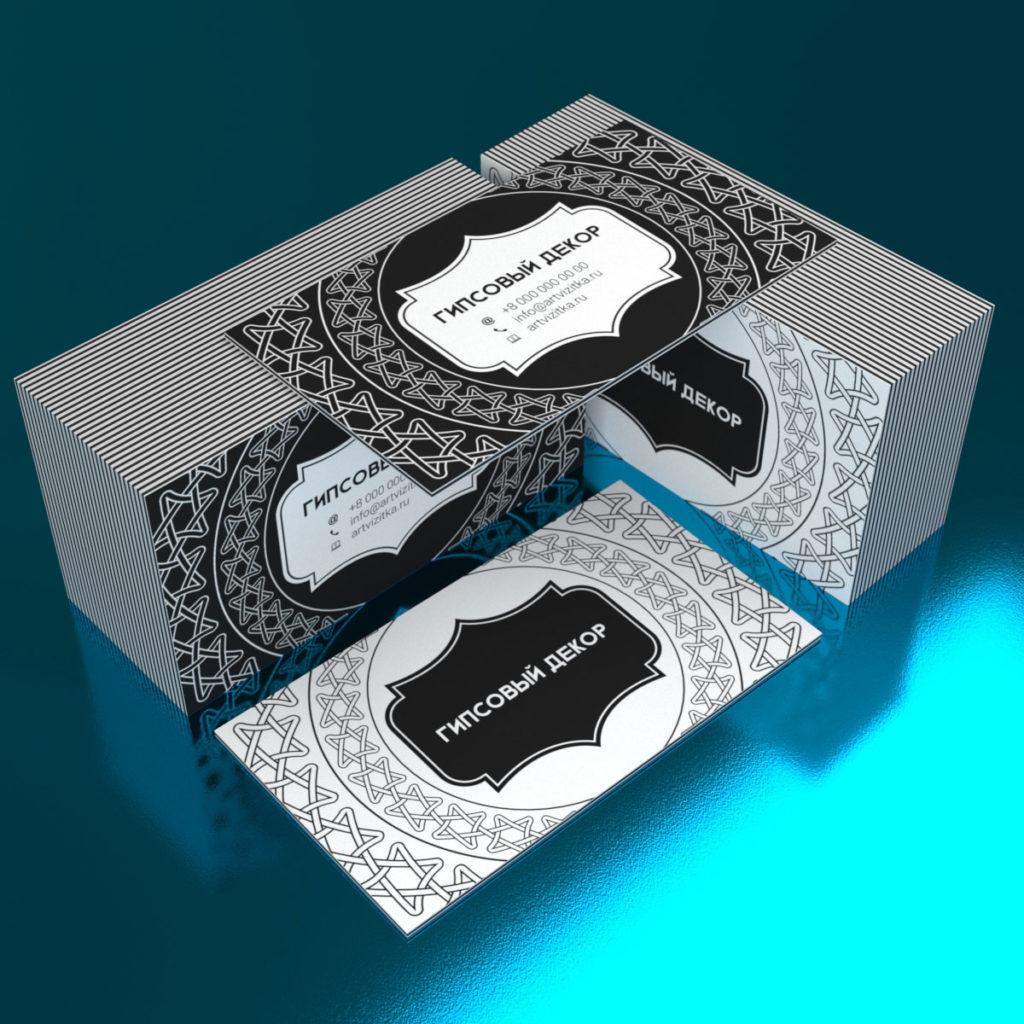 Кашированные визитки с черной бумагой по центру.
