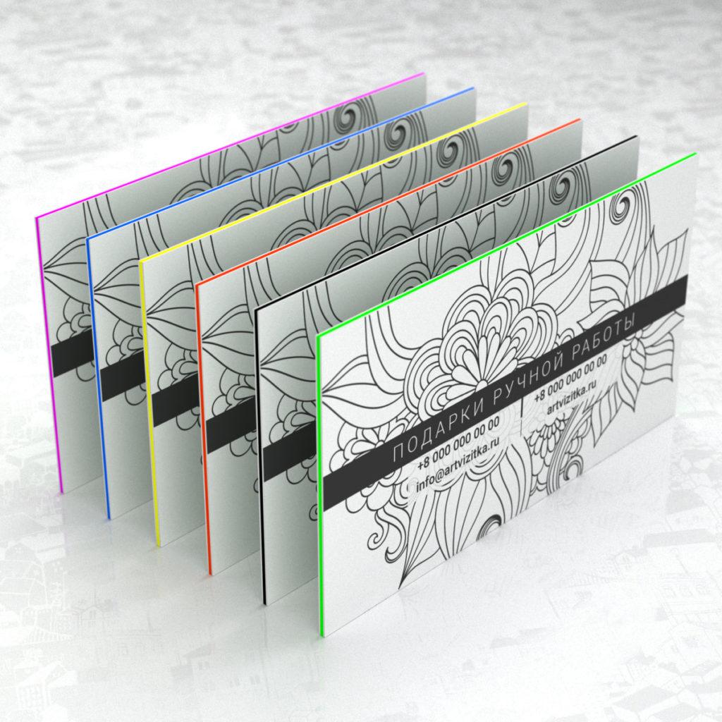 Многослойные визитки триплекс, в центр можно вклеить любого цвета бумагу из дизайнерской коллекции.