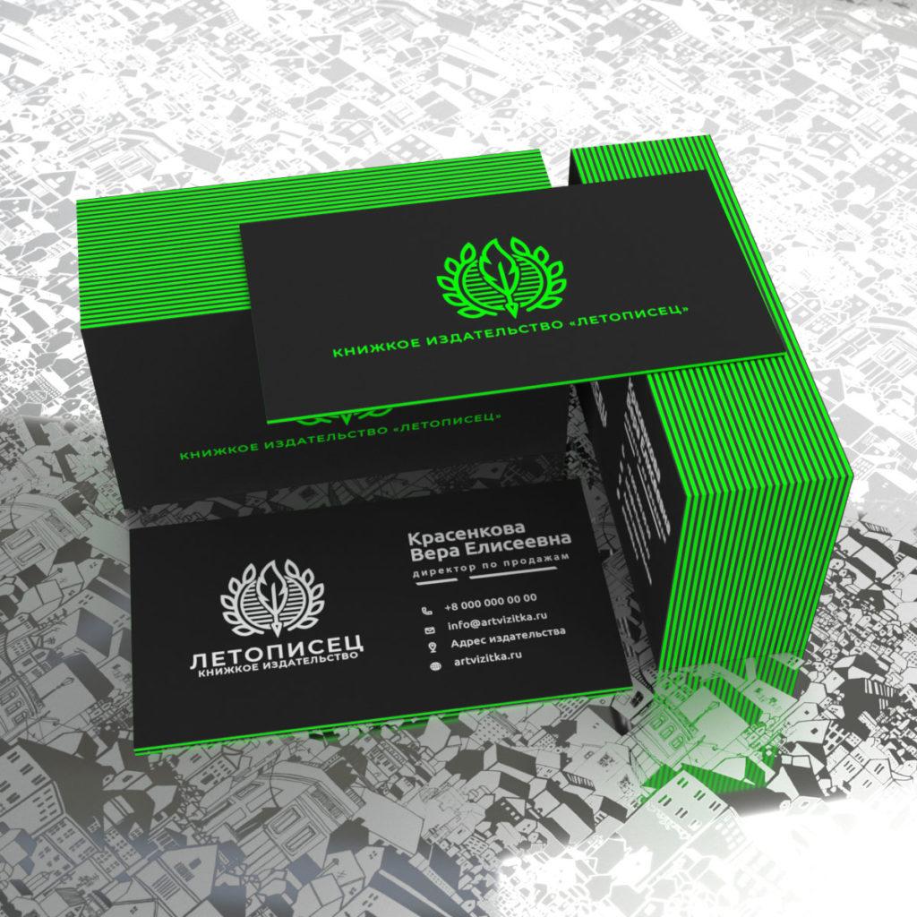 Стильные визитки триплекс, черная бумага  тачкавер  и ярко зеленая бумага из дизайнерской коллекции.