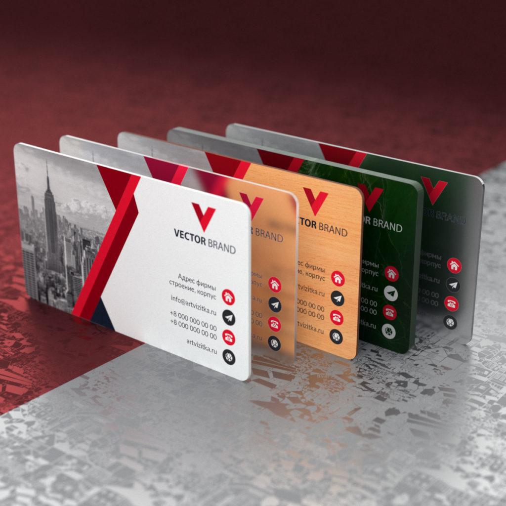 Пять визиток на разных материалах:  УФ печатью бумага, прозрачный матовый пластик, деревянный шпон, камень, металл.