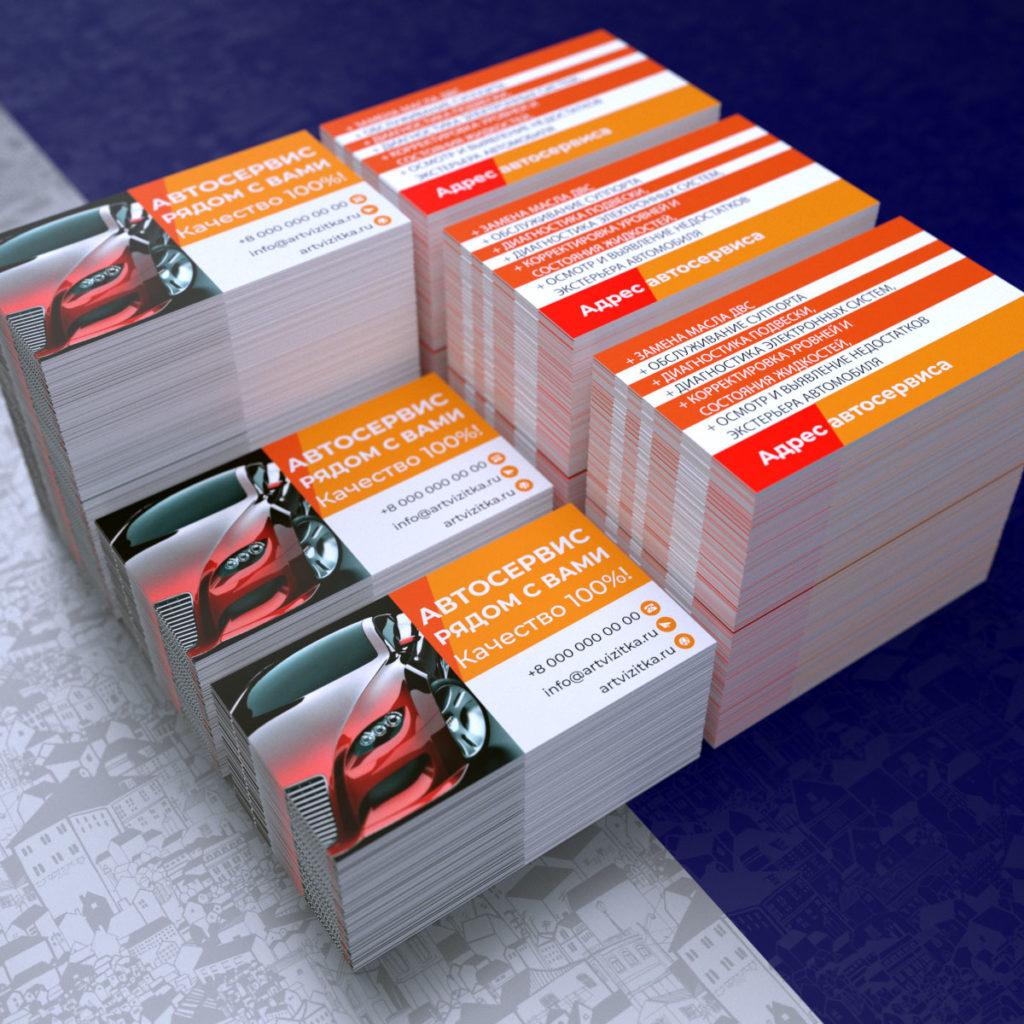 10 комплектов двухсторонних визиток за 1600 руб. на бумаге 300 гр, вот это экономия!