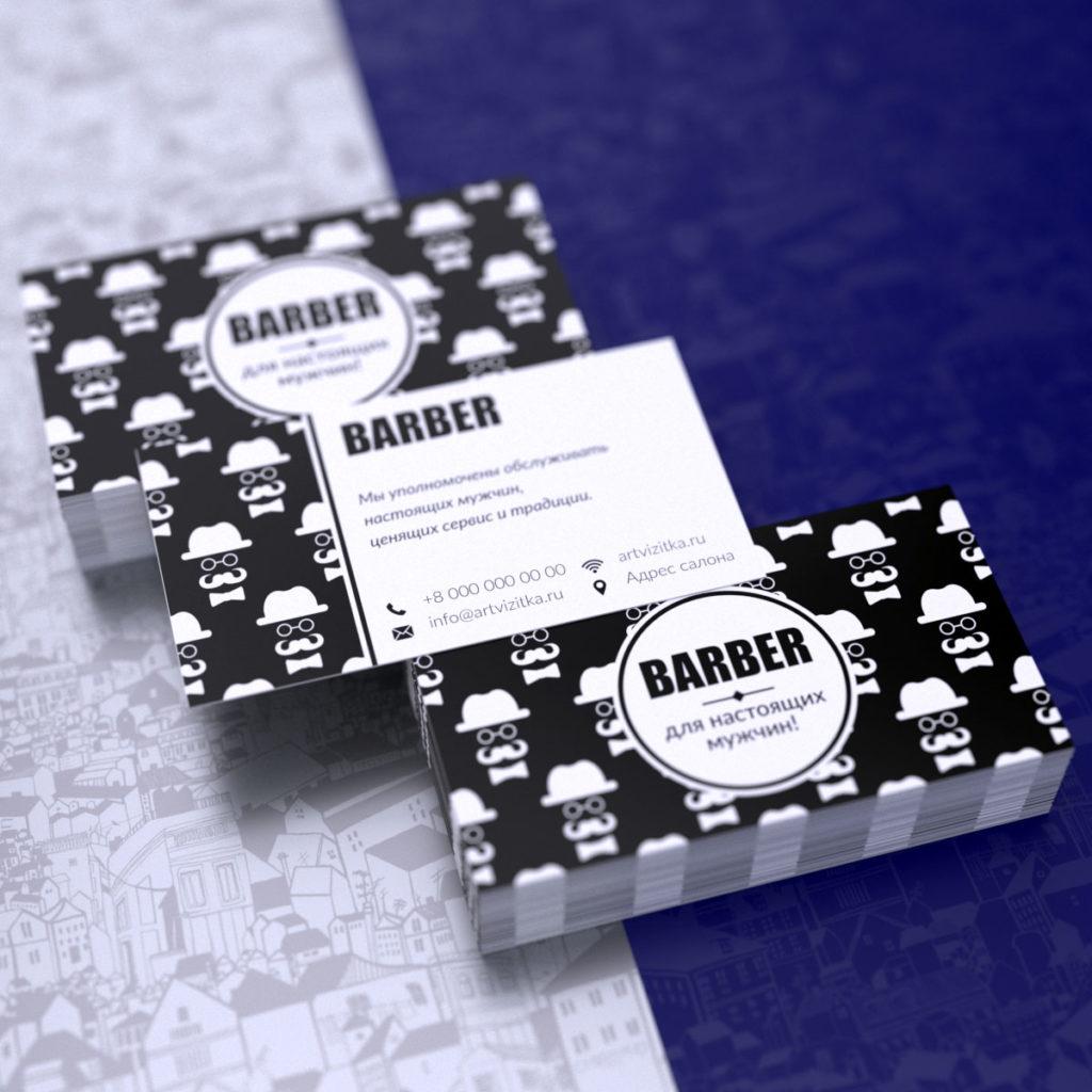 Черно-белые визитки для барбершопа, эконом класса, выглядят креативно и качественная цифровая печать.