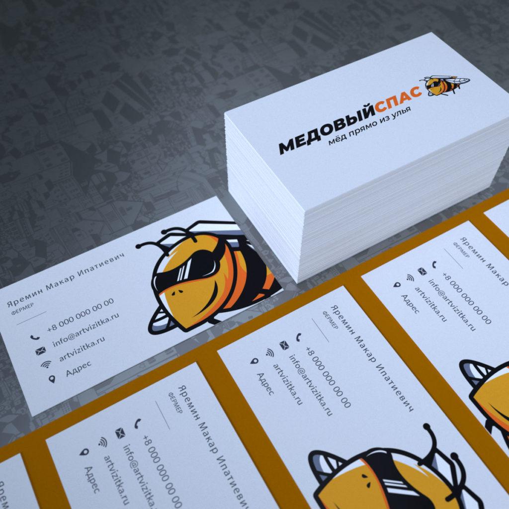 Визитки сделаны самостоятельно, для печати использовался шаблон визиток, печатались на домашнем принтере.
